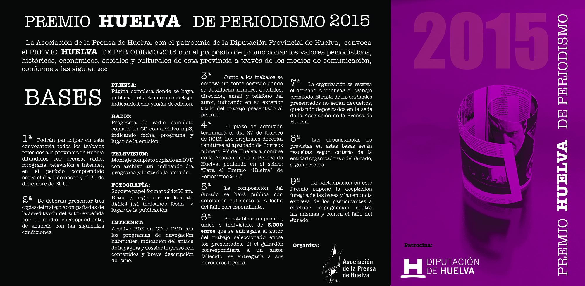 PREMIO2016_ext